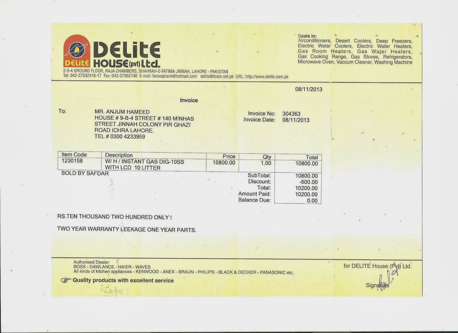 sample invoice format for services